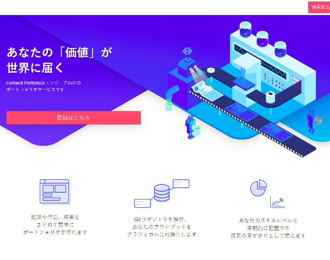 http://www.it-freelance.jp/